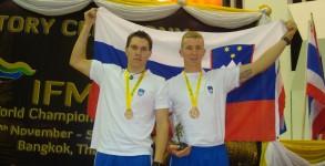 Thailand 2010 dve bronasti 200